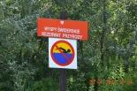 Znaki zakazu stanęły na dzikich kąpieliskach