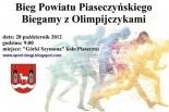 Bieg Powiatu Piaseczyńskiego Biegamy z Olimpijczykami
