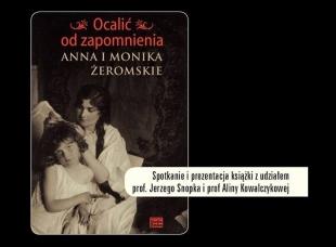 Wirtualne Muzeum Konstancina - 100-lecie urodzin Moniki Żeromskiej