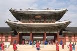 Centrum Kultury w Piasecznie - KLUB PODRÓŻNIKA - Korea