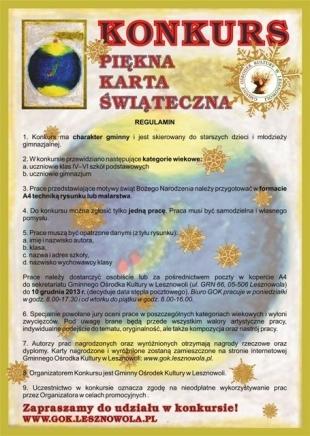 """Konkurs plastyczny dla dzieci """"Piękna karta świąteczna 2013"""""""