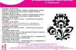 Warsztaty dla kobiet w Piasecznie