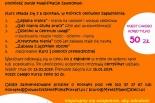 """Cykl szkoleń """"Zawód niania"""" w Stowarzyszeniu Polka Potrafi.pl w Piasecznie"""