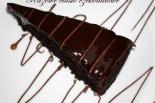 Razowe ciasto czekoladowe