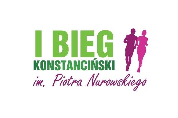 I Bieg Konstanciński imienia Piotra Nurowskiego