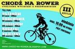 CHODŹ NA ROWER - wycieczka rowerowa do Ustanowa