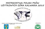 Mistrzostwa Polski Psów Obrończych (IPO) 2015