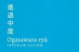 Kiyomoto Ogasawara w Mysiadle