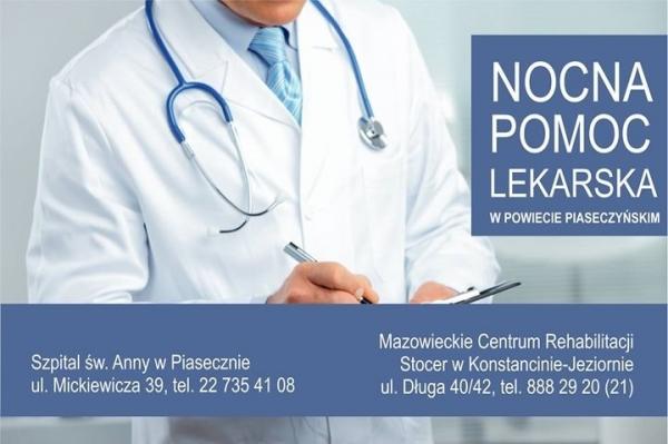 Nocna pomoc lekarska także w Konstancinie