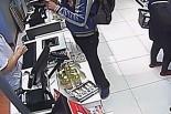 Wizerunek mężczyzn podejrzewanych o dokonanie kradzieży