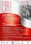 Obchody Święta Niepodległości w Konstancinie