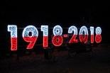 Spektakularna iluminacja niepodległościowa tężni Uzdrowiska Konstancin-Zdrój