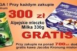 Promocja ! Kupuj artykuły biurowe - dodamy ptasie mleczko i kawę gratis !