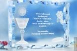 Personalizowany kryształ 3D - Chleb i wino - z okazji Pierwszej Komunii
