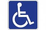 Proszę Państwa o wsparcie na rehabilitację.