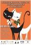 Międzynarodowa Wystawa Kotów Rasowych w Piasecznie 2021